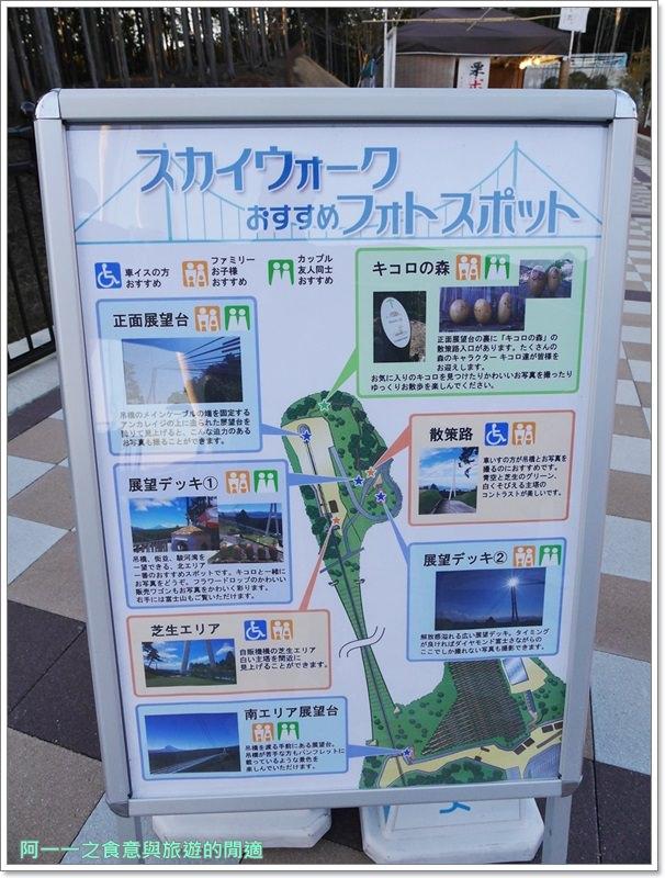 三島SkyWalk.步行吊橋.富士山.靜岡景點image044