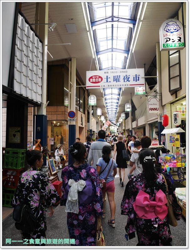 倉敷美觀地區.阿智神社.岡山旅遊.日本老街.image009
