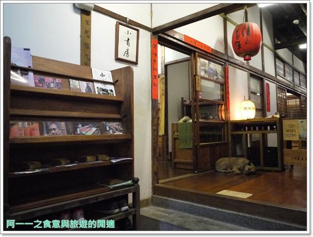 台中景點台中刑務所演武場道禾六藝文化館園區image019