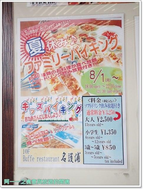 沖繩住宿 喜瀨海灘皇宮酒店.Kise-Beach-Palace.海景飯店image056
