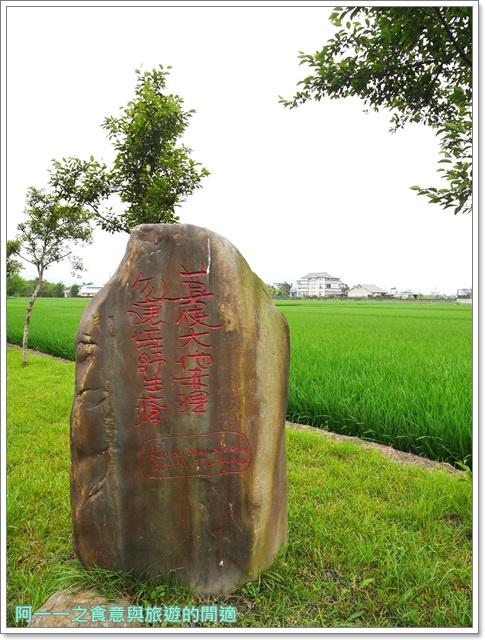 宜蘭三星景點.陳定南紀念園區.紀念館.博物館image006