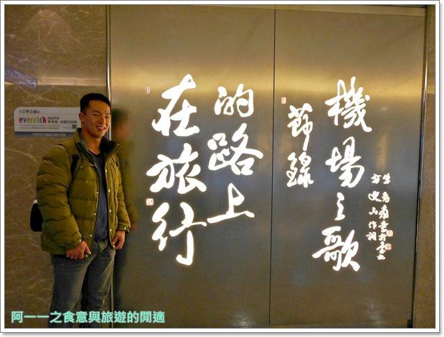 香港自助簽證上網wifi旅遊美食住宿攻略行程規劃懶人包image021