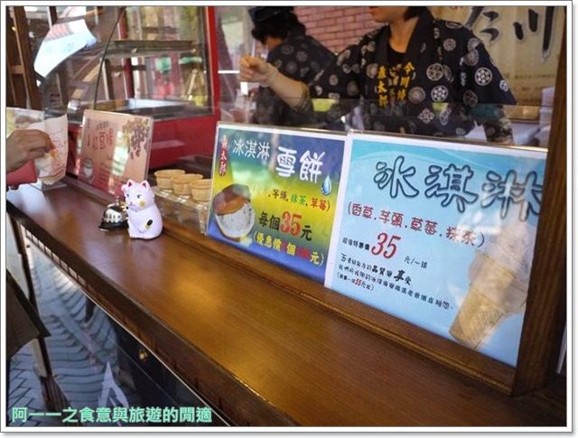 宜蘭傳藝中心糖蔥糖葫蘆image007
