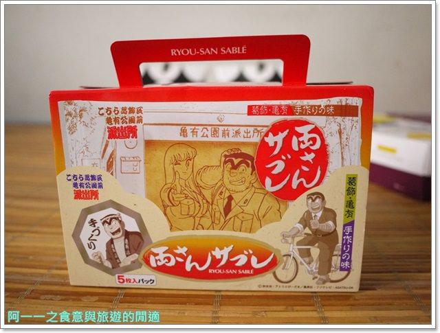 東京伴手禮點心銀座たまや芝麻蛋麻布かりんとシュガーバターの木砂糖奶油樹image016