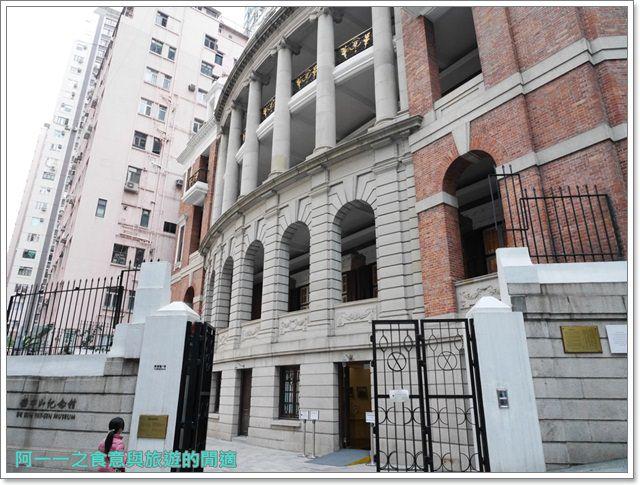 香港中環景點孫中山紀念館古蹟國父博物館image027