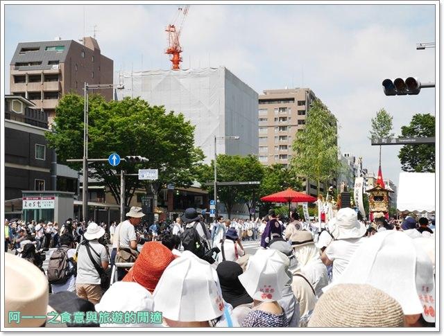 祗園祭.京都祭典.有料席.山鉾.花傘巡行.訂購教學image027