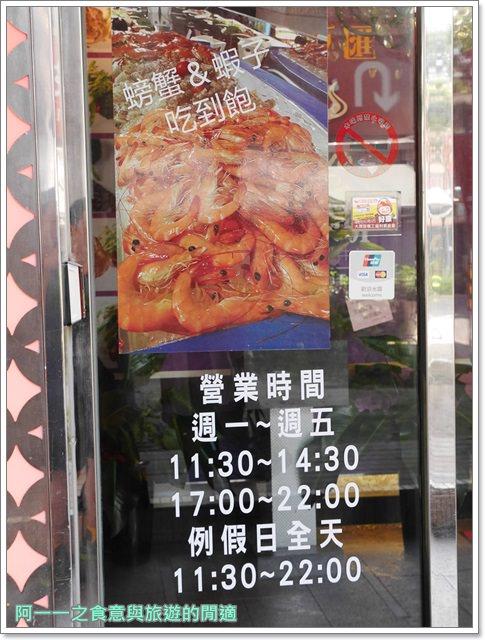 葳尼斯牛排-自助吧吃到飽.捷運新店站.碧潭.美食.buffet.聚餐image005