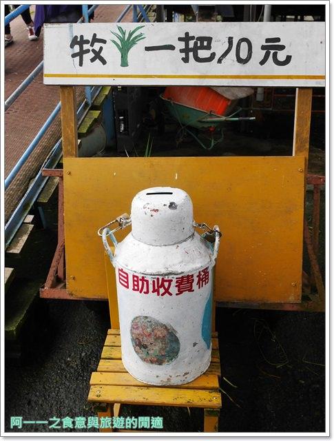 宜蘭羅東景點.宜農牧場.羊奶.霜淇淋.親子旅遊image040