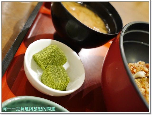 京都大丸百貨美食.手創館.さくら茶屋.湯葉.豆腐料理image034