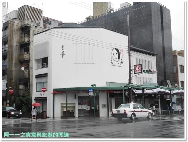 京都美食下午茶YojiyaCafé藝妓咖啡.鬆餅.甜點image007