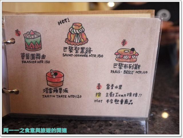 台東美食旅遊Ivan伊凡法式甜點蛋糕翠安儂風旅image015