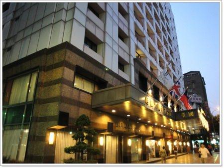 山珍海味任你吃~華國大飯店 西紅柿咖啡廳
