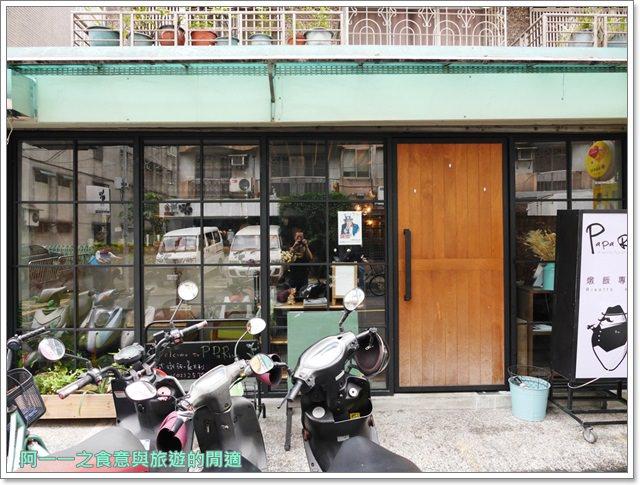 捷運小巨蛋站美食.pa.pa.rice.義式料理.燉飯.聚餐.延吉街image004