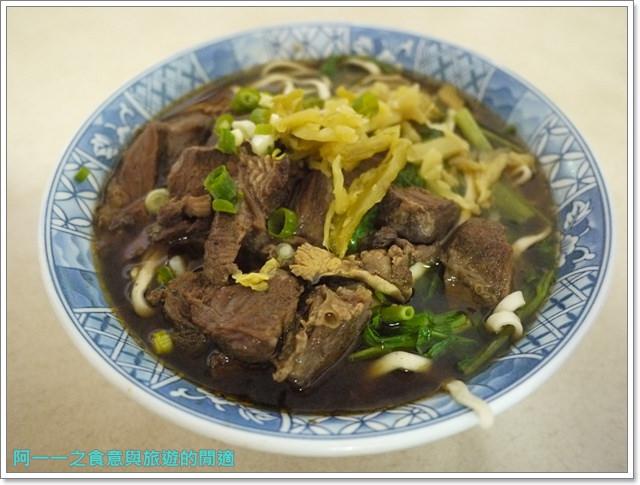 苗栗三義旅遊美食小吃伴手禮金榜麵館凱莉西點紫酥梅餅image013