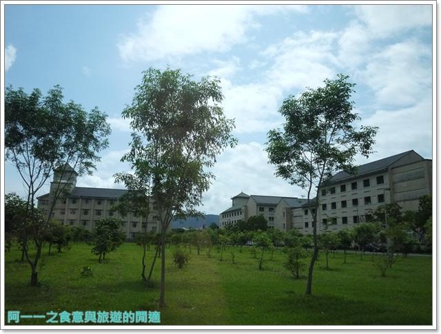 花蓮景點雲山水東華大學image011