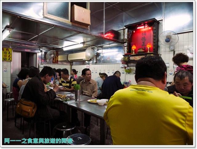 西門町美食小吃施福建好吃雞肉楊桃冰阿波伯冬仙堂楊桃汁飲料老店image005