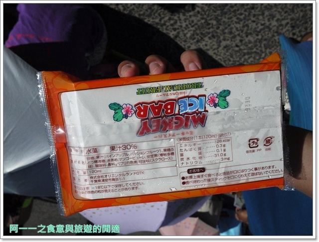 東京迪士尼海洋美食duffy達菲熊午餐秀gelatoniimage018