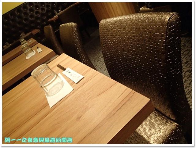 image045平田廚房