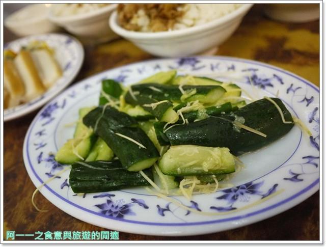 西門町美食李記宜蘭肉焿特殊口味豬血湯image033