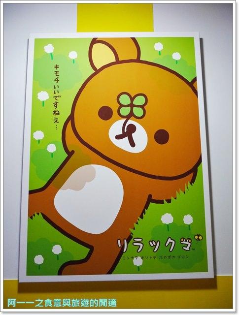 拉拉熊的甜蜜時光特展.松山文創園區.小白熊.活動特展.親子旅遊.療癒系image016