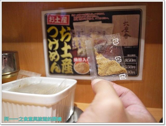 東京車站美食六厘舍沾麵拉麵羽田機場人氣排隊image020