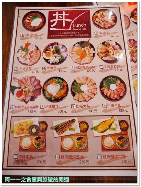 捷運中山站美食.赤峰街.時代1931居食屋.老屋餐廳.日式料理.聚餐image021