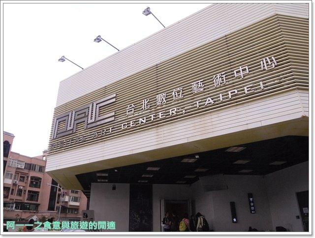 3c影片剪輯軟體訊連威力導演相片大師image001