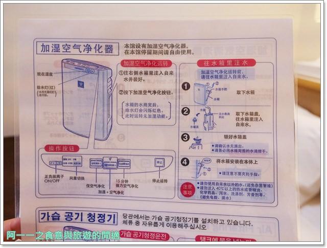 新大阪太陽石酒店.大阪平價住宿.新幹線image033