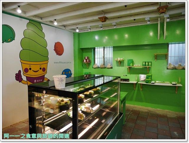 木柵貓空纜車美食下午茶貓茶町鐵觀音霜淇淋夢幻茶菓image021