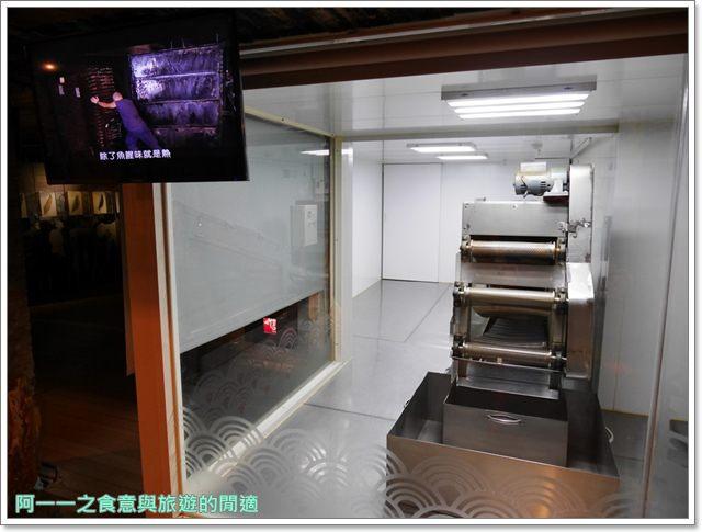 七星柴魚博物館.花蓮伴手禮.親子旅遊.觀光工廠image021