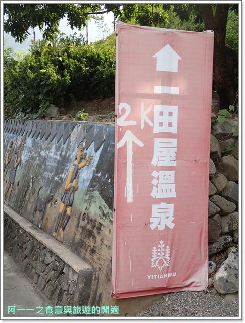 台東太麻里民宿金崙溫泉一田屋image027