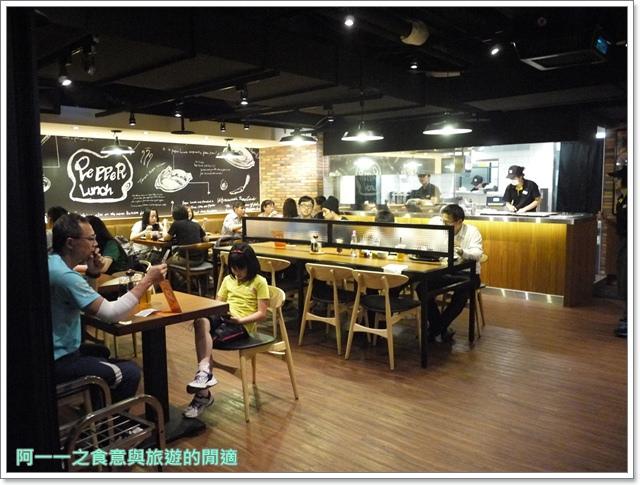 胡椒廚房牛排鐵板料理台北車站image013