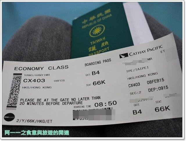 香港自助簽證上網wifi旅遊美食住宿攻略行程規劃懶人包image016