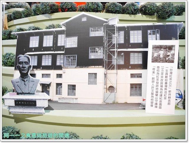 廖鄉長紅茶故事館南投日月潭伴手禮紅玉台茶18號阿薩姆image025