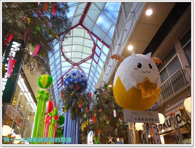 東京祭典阿佐ヶ谷七夕祭り花燈阿佐谷小吃image040