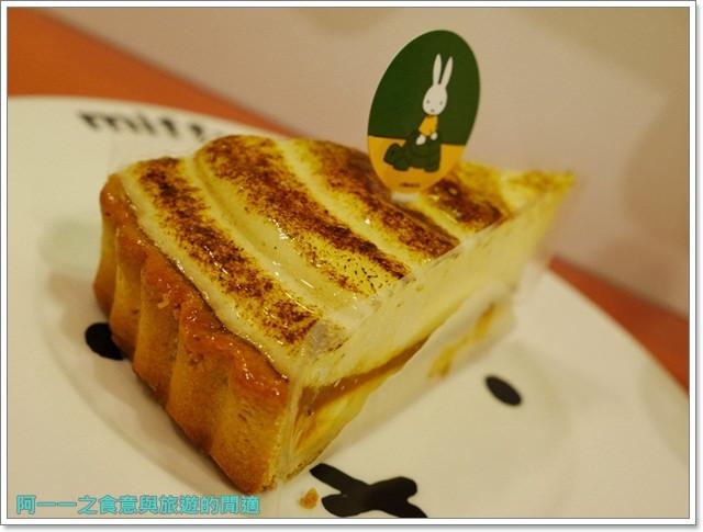 米菲兔咖啡miffy x 2% cafe甜點下午茶中和環球購物中心image026