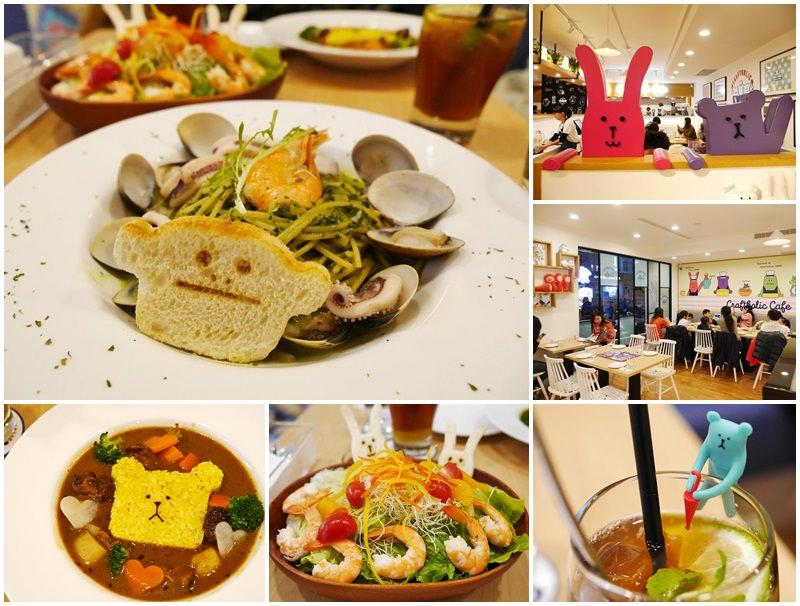 CRAFTHOLIC.Café.宇宙人主題餐廳.東區美食.聚餐.下午茶page
