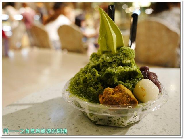 台北車站京站美食108 抹茶茶廊霜淇淋蕨餅剉冰image012