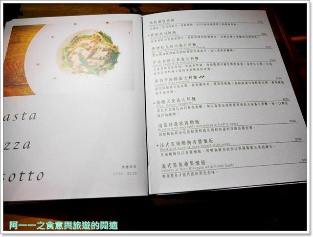 窩式小酒館.捷運忠孝復興站美食.聚餐.美福牛排image018