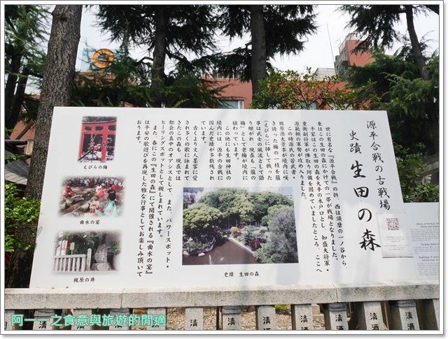 神戶景點推薦.生田神社.鳴門雕燒本舖.必吃美食.鯛魚燒.小吃image026