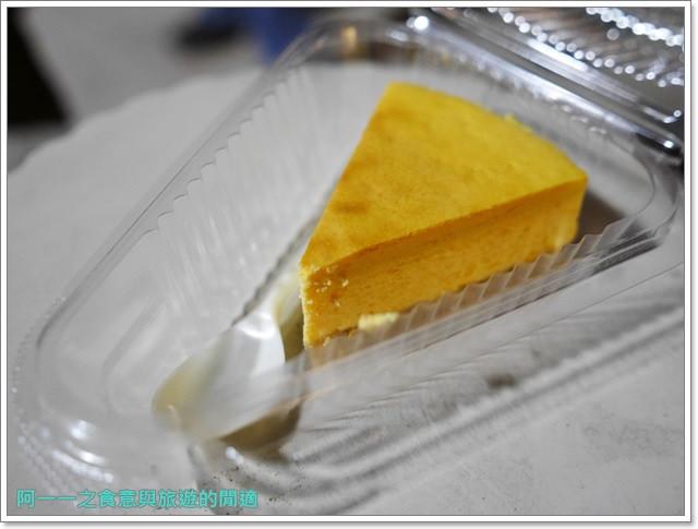 台東旅遊美食鐵花村熱氣球貝克蕾手工烘焙甜點起司蛋糕image031