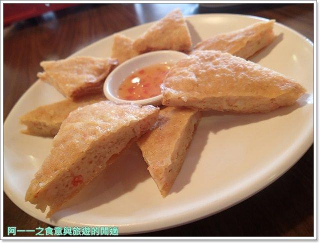 北海岸三芝美食越南小棧黃煎餅沙嗲火鍋聚餐image059
