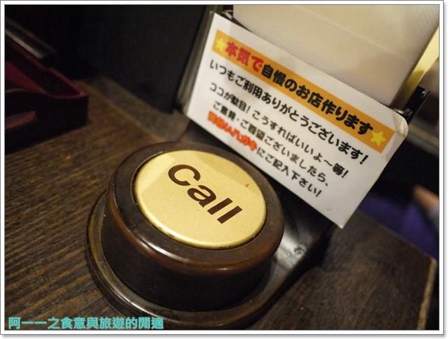 日本東京自助兩國相撲美食火鍋八百八町image020
