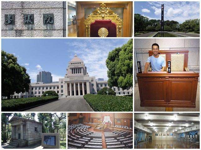 日本東京旅遊國會議事堂見學國會前庭木村拓哉changepage
