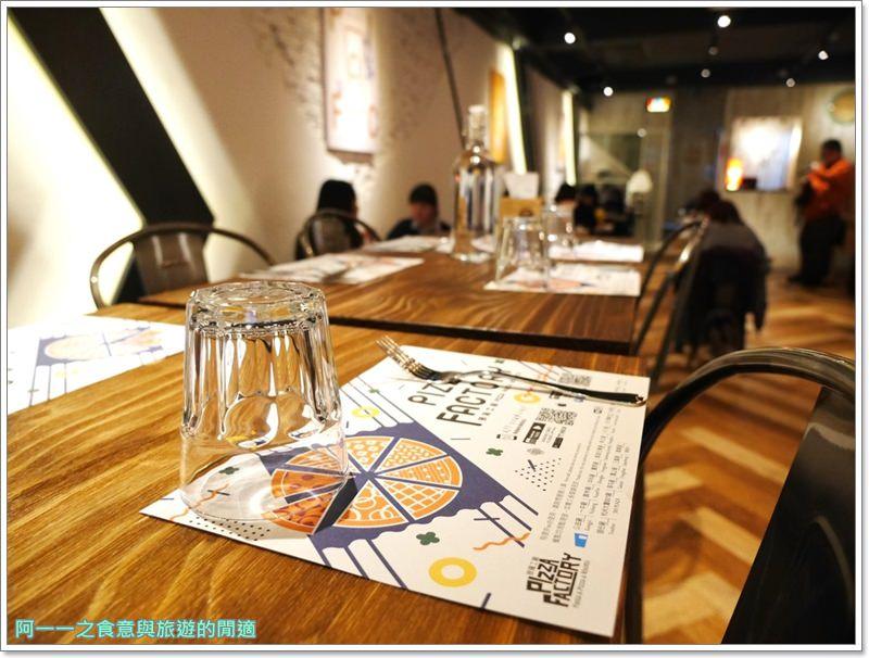 三重聚餐美食.披薩工廠.台北.大份量.漸層飲料image013