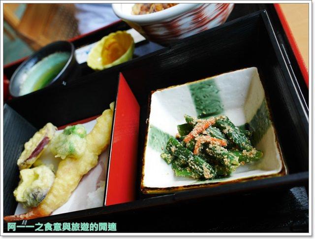 姬路城好古園活水軒鰻魚飯日式庭園紅葉image021