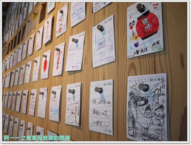 日本東京自助旅遊淺草文化觀光中心晴空塔image021