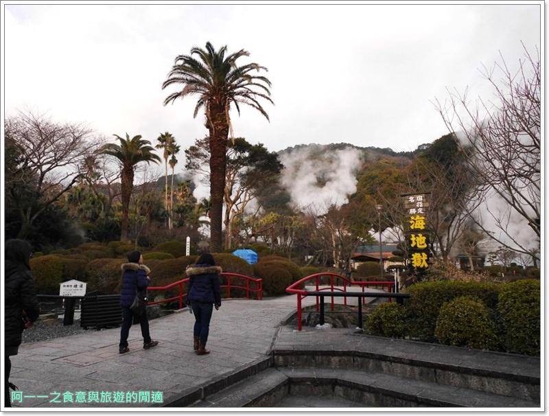 海地獄.九州別府地獄八湯.九州大分旅遊image011