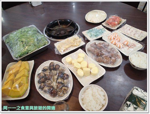 金山食尚玩家美食福緣石頭火鍋image014