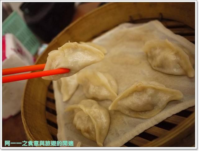 台東美食老店蕭氏蒸餃牛肉麵大胃王image017